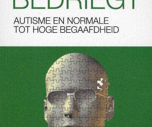 Brain Deceives (Brein Bedriegt) – Book